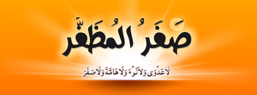 Month of Safar!!!!